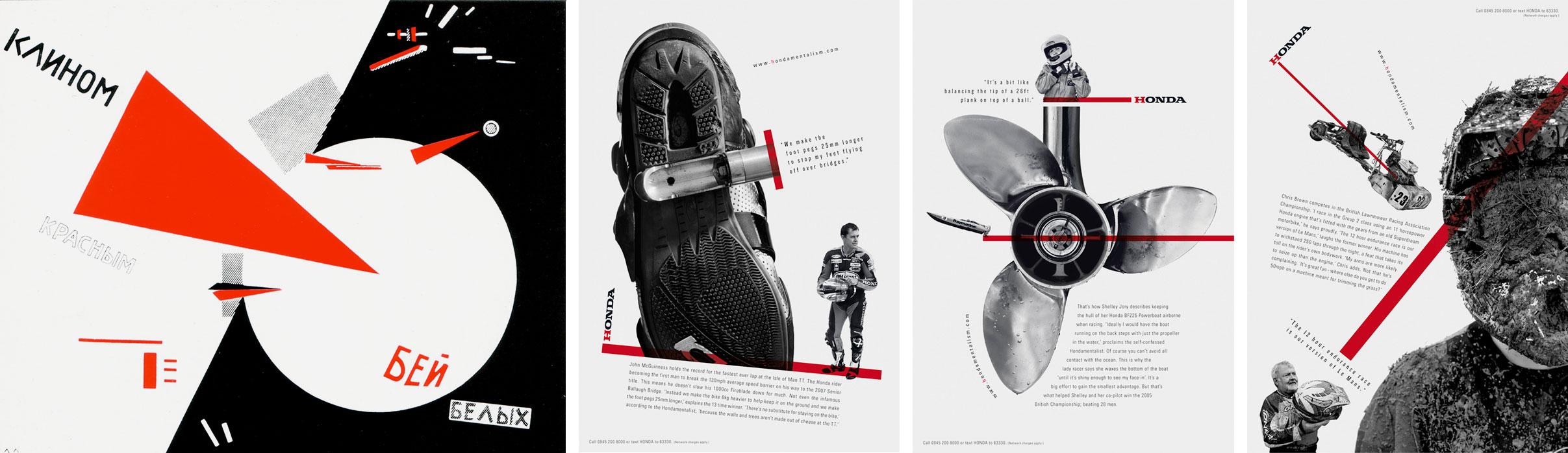 Lissitzky Honda Posters